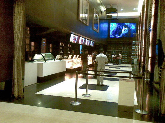 Sathyam Cinemas : Entrance 1