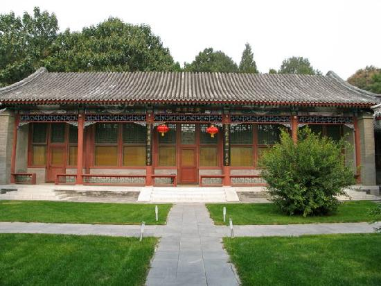 Aman Summer Palace: Courtyard n 3