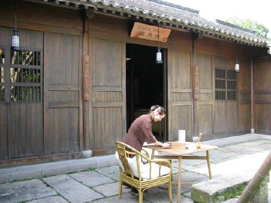 Amanfayun: Steam house restaurant