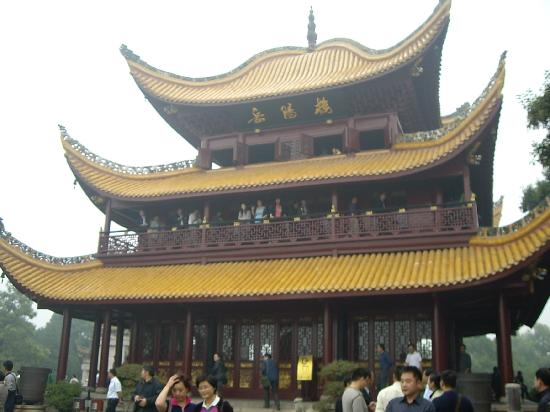 Furama Hotel Hunan: 岳陽楼