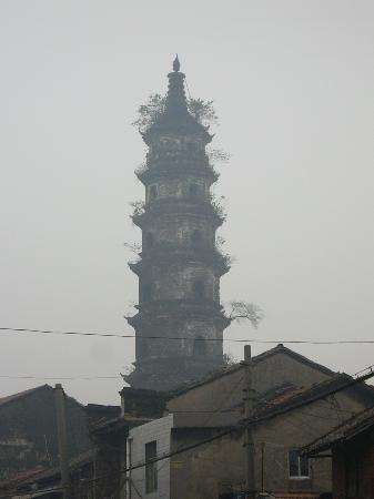Furama Hotel Hunan: 慈氏塔