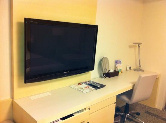 Richmond Hotel Narita: TV/desk
