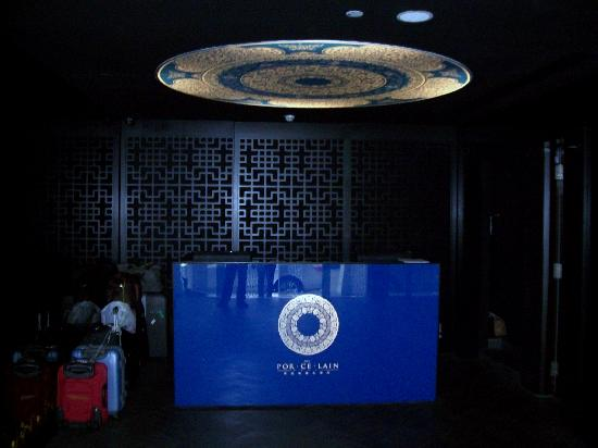 The Porcelain Hotel: lobby