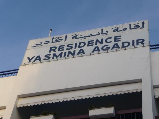 Residence Yasmina Agadir: La résidence