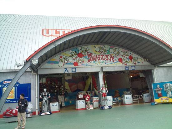 Arao, ญี่ปุ่น: ウルトラマンがお出迎えしているかも?