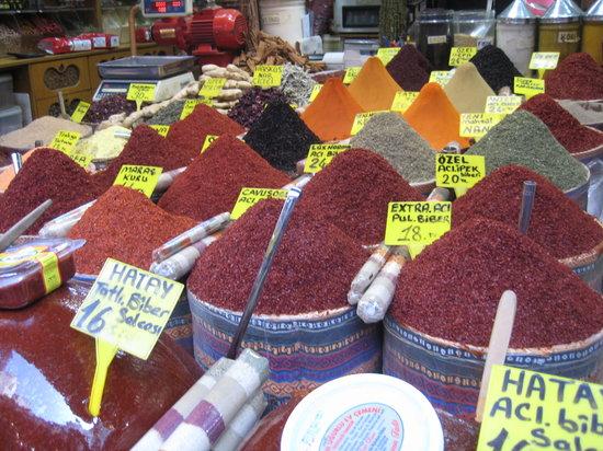 Nena Hotel: spice bazaar