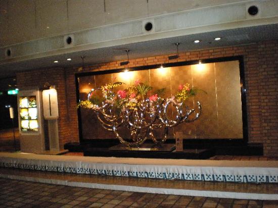 Kyoto Century Hotel: ホテルロビー