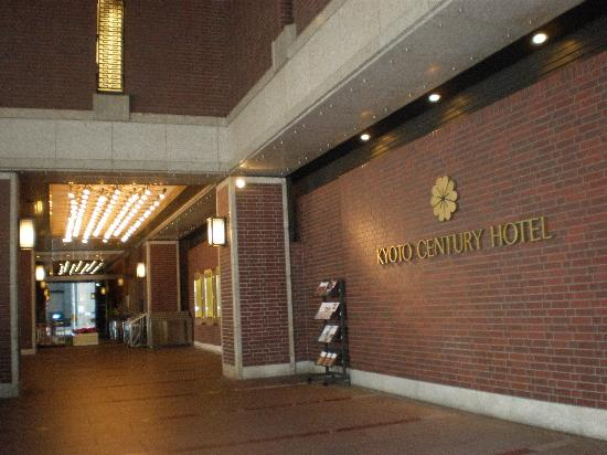 Kyoto Century Hotel: ホテル入り口