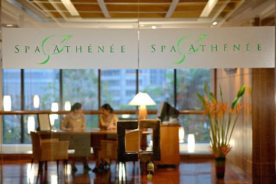 Bathroom of guestroom - 플라자 아테네 방콕 로열 메르디앙 호텔, 방콕 ...
