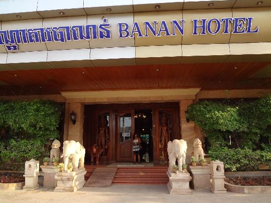 Banan Hotel: Front of hotel