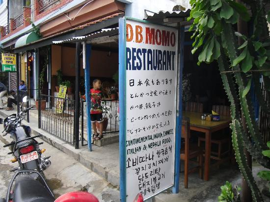 Rustika Guest House: 日本餐廳