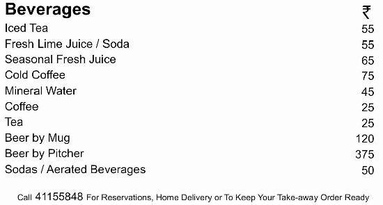 Road Trip: Beverages