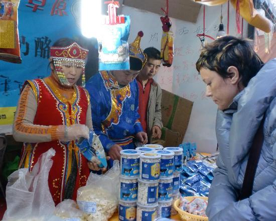 Monument of Shih-tsu Taking over Yunnan: mercato