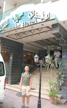 Pharaohs Hotel & Casino照片