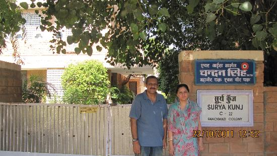 Surya Kunj Home Stay: Mr and Mrs Sajjan Singh, at their gate-entrance