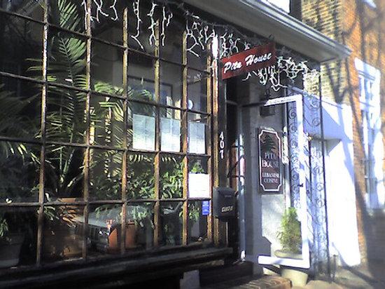 Pita House Alexandria