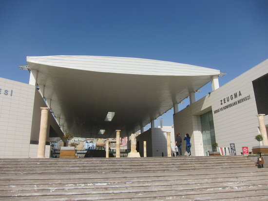 Gaziantep, Turcja: Museum entrance