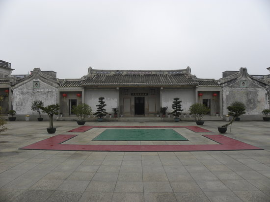 ‪Chen Ci Hong Mansion‬