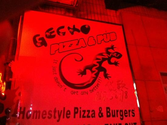 Gecko Pizza: awesome food