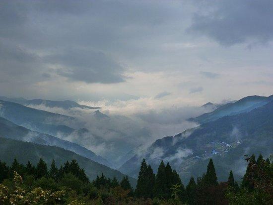 Shikoku, Japan: I ♥NIPPON