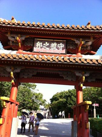 Istana Shurijo