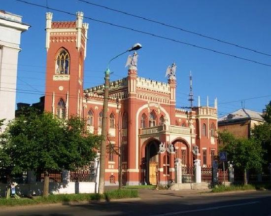 Kirov Russia  city photo : Kirov, Russia Foto di Kirov, Kirov Oblast TripAdvisor