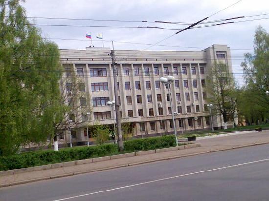 Kirov Russia  city photos gallery : Kirov, Russia Foto di Kirov, Kirov Oblast TripAdvisor