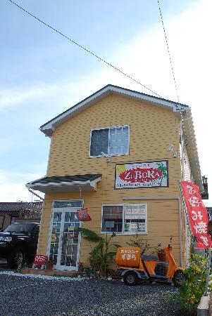 Zubora Miyuki : お店の外観写真