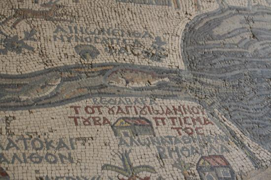 Madaba Map - Picture of Jordan, Middle East - TripAdvisor on vienna genesis, macedonian renaissance, late antique and medieval mosaics in italy, joshua roll,