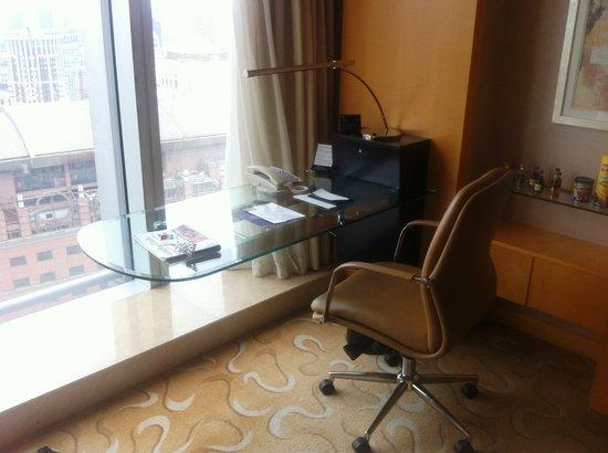 Le Royal Meridien Shanghai: Working area