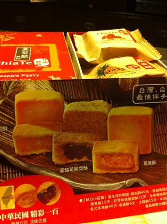Photo of Restaurant Chia Te Bakery at 南京東路5段88號, Taipei 105, Taiwan
