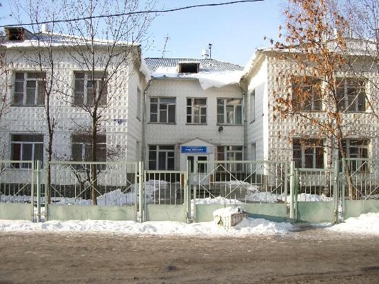 Tomsk, Ryssland: orfanato