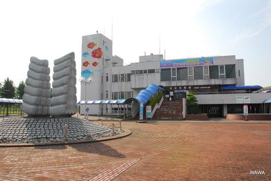 Uozu Aquarium