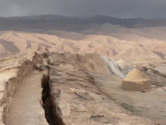 Cultural Landscape and Archaeological Remains of the Bamiyan Valley: Darya-e Adjahar (Dragon Valley), Bamyan