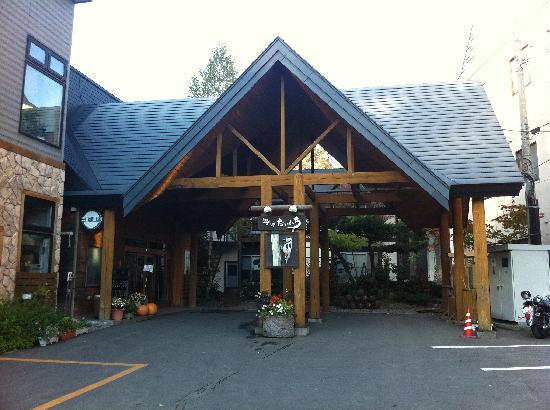 Hot Spring Inn Daiichi