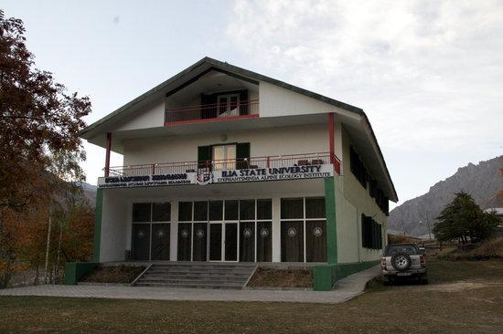 Ilia State University Hotel Kazbegi