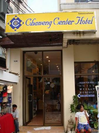 Chaweng Center Hotel : 3