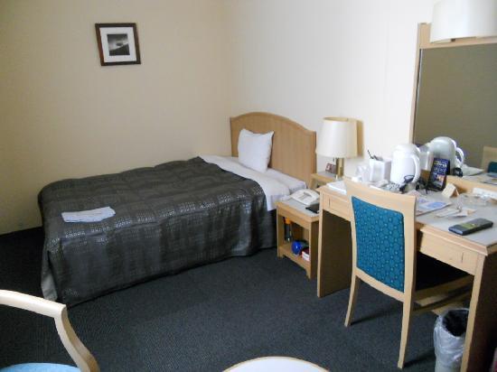 Atsugi Urban Hotel: Bed
