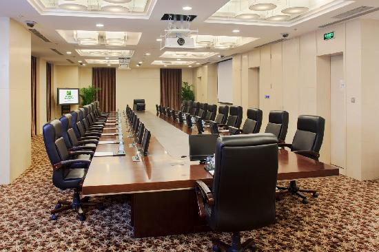 Holiday Inn Beijing Focus Square: boardroom