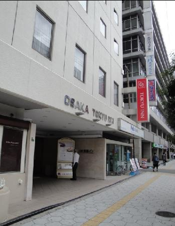 Osaka Tokyu REI Hotel: In front of the hotel