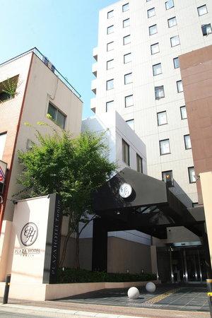 Photo of Plaza Hotel Tenjin Fukuoka