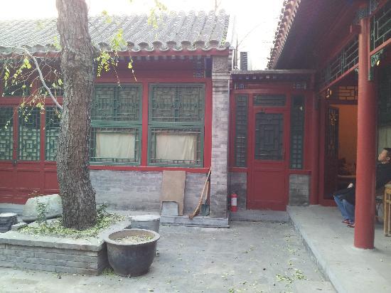 Cong's Hutong Courtyard Hotel: courtyard area