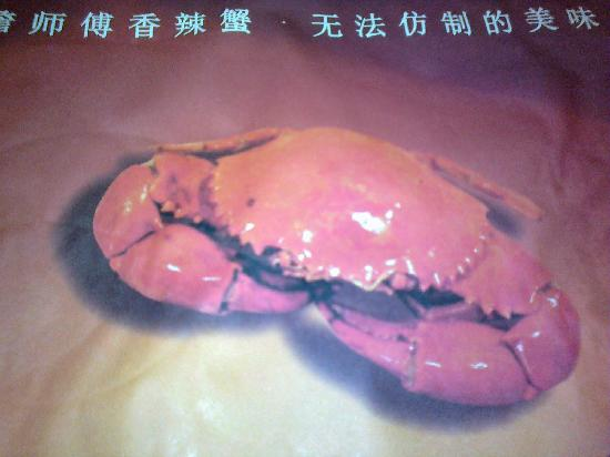 ShenYang Zhan ShiFu XiangLa Xie (HePing) : A picture of their famous dish