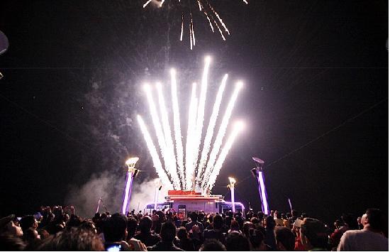 Risabu Cruise: 정말 정말 너무 멋진 불꽃쇼!!