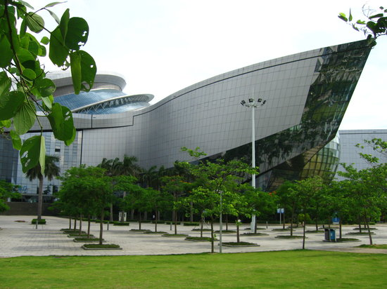 ‪Guangdong Science Center‬