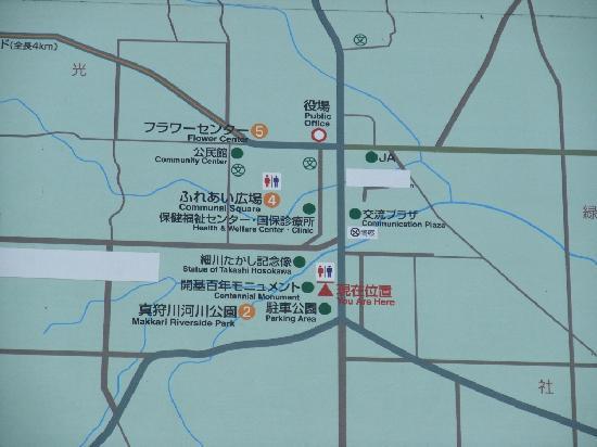Makkarigawa Kasenkoen : 案内図