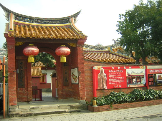 ‪The Confucian Temple, the Chinese Museum of Successive Generations‬