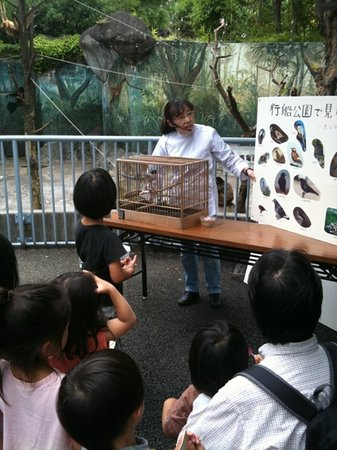 Edogawa Natural Zoo