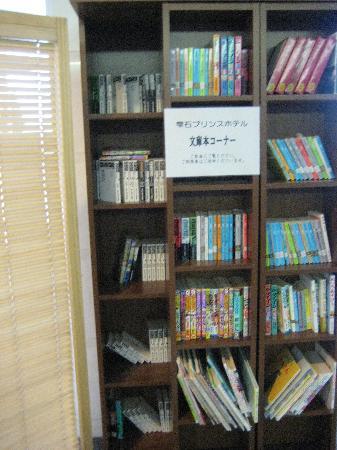 Shizukuishi Prince Hotel: ゴルゴ13とか