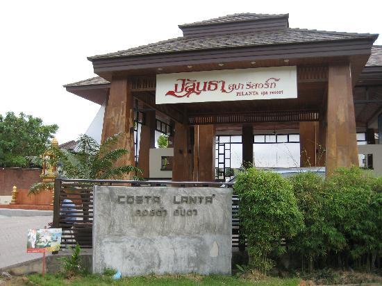 Pilanta Spa Resort: front of hotel